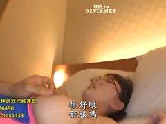 Japanisch Teen Muschi Lecken