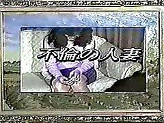 japanilainen kaunottaret
