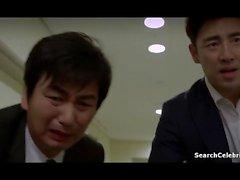 Han Go-eun - Black Hand