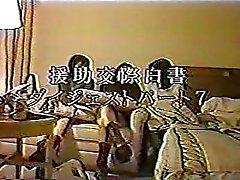 a little orgy in Osaka