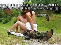 della Corea soldato