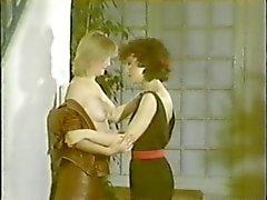 Les Lesbos de Paris 1 (1985)
