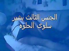 Арабского горячих подростковые секс Транссексуальная ног видео 5