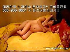 Koreanen flicka n japanska grabb