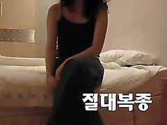 Lydiga Corean Flickan