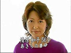 Historia de Amor Japanese ciento sesenta y tres