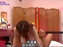 Taiwan pornstar titty-fuck partys Uniform cum-auf-titten
