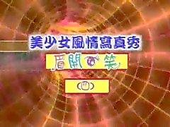 Asian HKNightlife Series 1 CD04