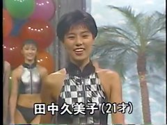 Japanese TV NN Retro Lycra Swimsuit and Leotard Show