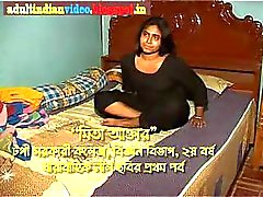 DESHI GIRL MITA SUPERB VIDEO_(new)