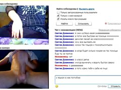 chat real 888
