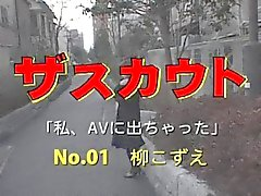 pickup kozue yanagi 1-by PACKMANS