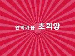 Corea del di Joo Hea di Yang Drink - porndl.me - load.vn