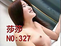 HK Massage girl