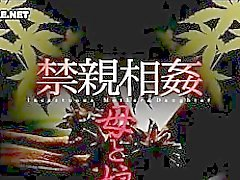 Risa tsukino & shiori endou mother and daughter incest